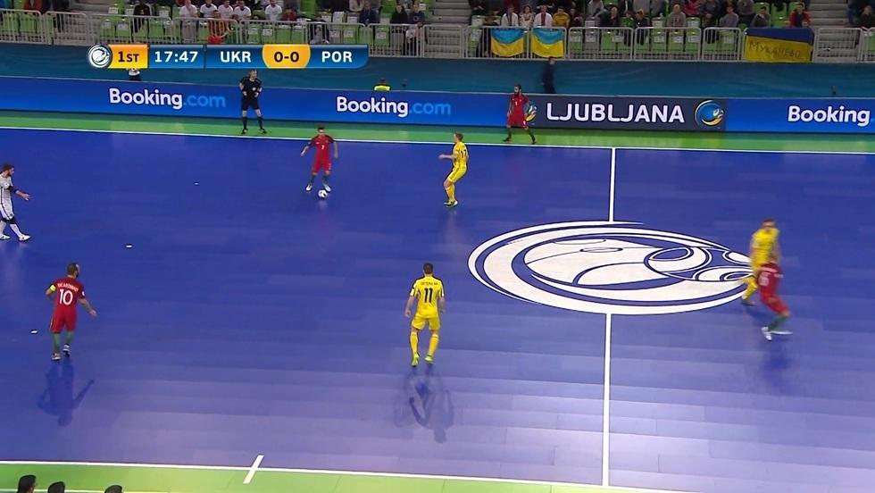 Ukraina - Portugalia, skrót meczu